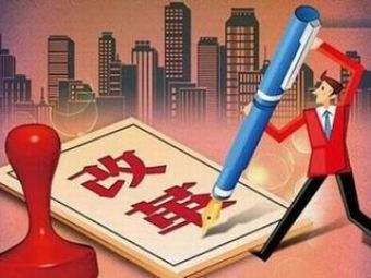 Catálogo China CCC atualizado